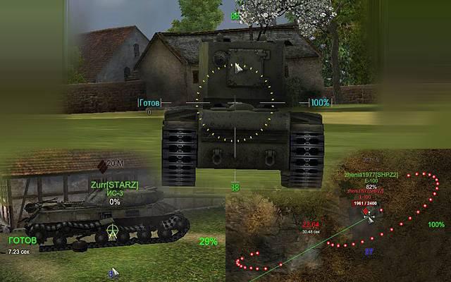 Ворлд оф танк прицел скачать